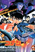 Image of Detective Conan: Countdown to Heaven