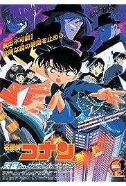 Watch Movie Detective Conan: Countdown to Heaven (2001)
