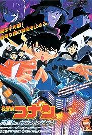 Meitantei Conan: Tengoku no countdown Poster
