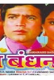 Prem Bandhan Poster