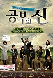 Korean Drama God of Study