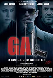 GAL(2006) Poster - Movie Forum, Cast, Reviews