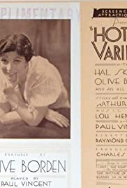 Hotel Variety Poster