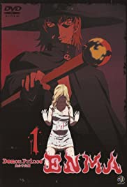 Demon Prince Enma: Piguma - Corpseless Demon Poster