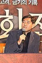Image of Ha Yoo