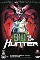Image of Bio Hunter