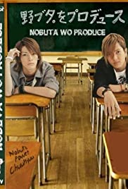 Nobuta wo produce Poster - TV Show Forum, Cast, Reviews