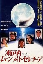Image of Moonlight Serenade