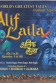 Alif Laila (Seaso 01)