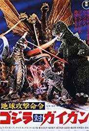 Godzilla vs. Gigan (1972) Poster - Movie Forum, Cast, Reviews