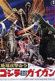 Godzilla vs. Gigan(1972) Poster - Movie Forum, Cast, Reviews