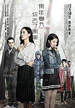 Cherry Returns(2016)