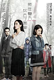 Nonton Cherry Returns (2016) Film Subtitle Indonesia Streaming Movie Download