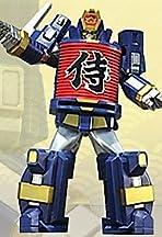 Samurai sentai Shinkenjâ