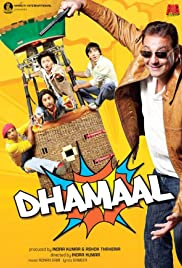 Dhamaal (2007) Poster - Movie Forum, Cast, Reviews