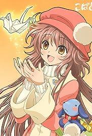 Kobato. Poster