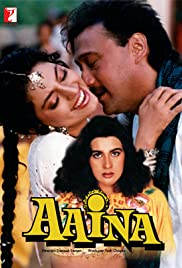 Aaina (1993) Poster - Movie Forum, Cast, Reviews