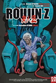 Roujin Z (1991) Poster - Movie Forum, Cast, Reviews