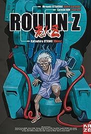 Roujin Z(1991) Poster - Movie Forum, Cast, Reviews