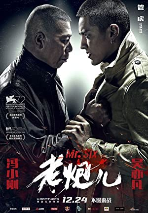 Sr. Six | Mr. Six | Lao pao er - 2015