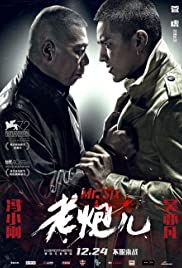Mr. Six 1080p | 1link mega latino