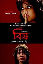 Bishh Poster