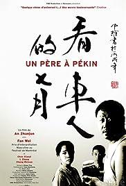 Kan che ren de qi yue Poster