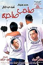 Image of Saheb Sahbo