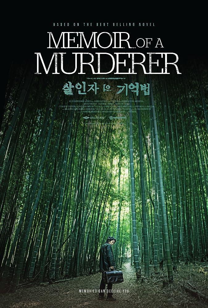 دانلود زیرنویس فارسی فیلم Memoir of a Murderer 2017