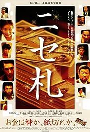 Nisesatsu Poster