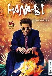 Fireworks(1997) Poster - Movie Forum, Cast, Reviews