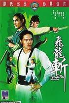 Image of Fei long zhan