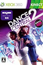 Image of Dance Central 2