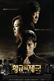 Empire of Gold poster