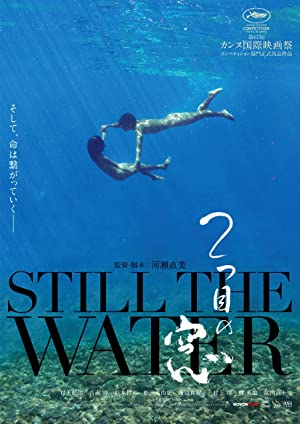 Picture of Still The Water