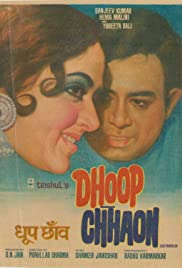Dhoop Chhaon Poster