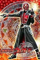 Image of Kamen Rider Wizard
