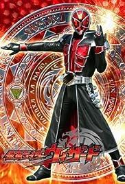 Doragon no sakebi Poster