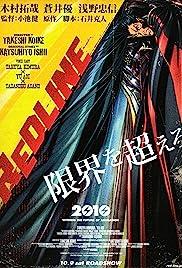 Redline(2009) Poster - Movie Forum, Cast, Reviews
