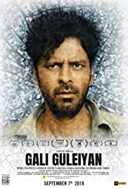 Gali Guleiyan (Upcoming Movie)
