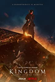Kingdom: Ashin of the North (2021) poster