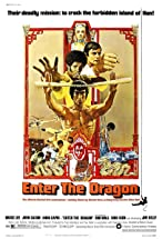 Primary image for Enter the Dragon