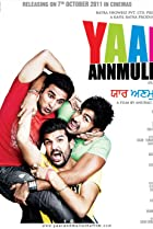 Image of Yaar Anmulle