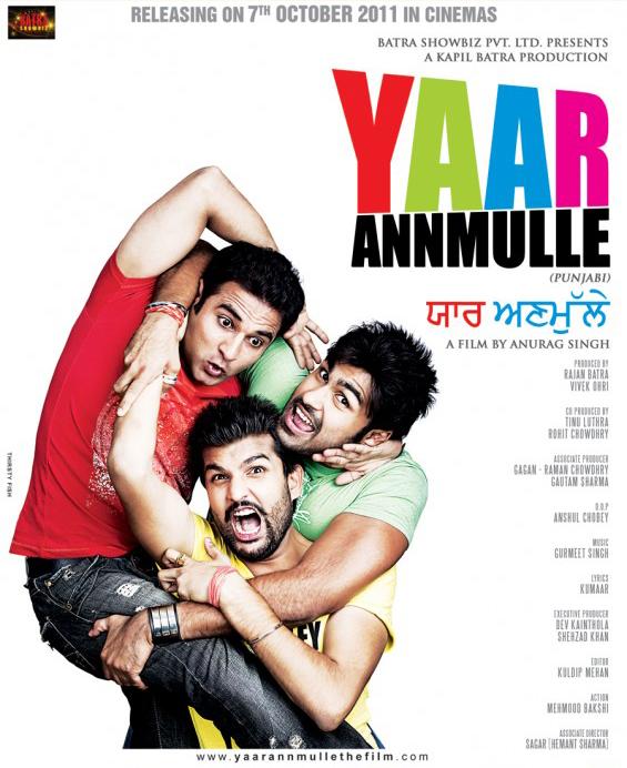 Image Yaar Anmulle Watch Full Movie Free Online