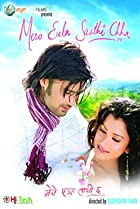 Image of Mero Euta Saathi Cha
