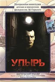 Upyr(1997) Poster - Movie Forum, Cast, Reviews