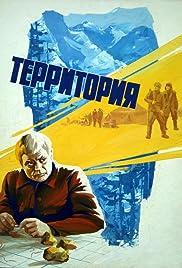 Territoriya Poster
