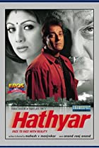 Image of Hathyar: Face to Face with Reality