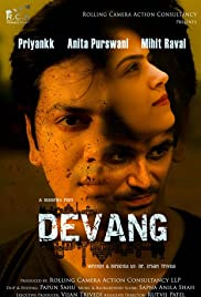 Watch Online Devang HD Full Movie Free