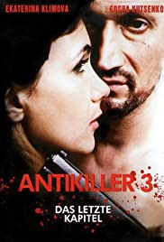 Antikiller D.K. (2009) Poster - Movie Forum, Cast, Reviews